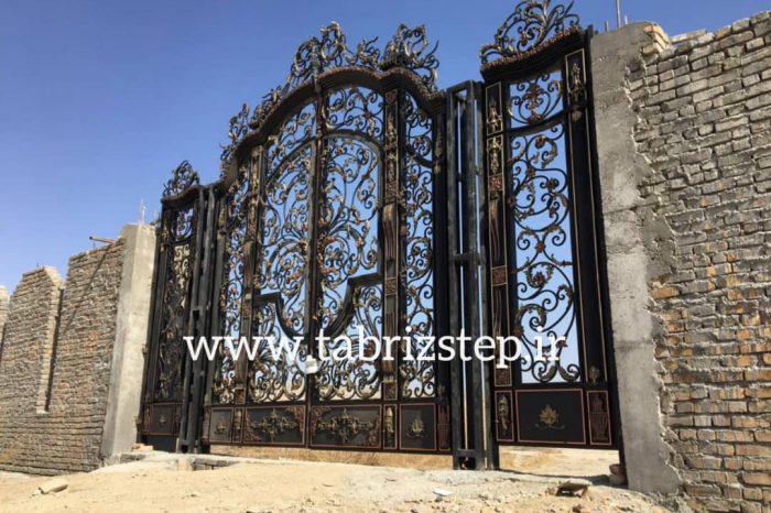 درب سلطنتی